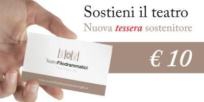 Nuova tessera sostenitore - Teatro Filodrammatici Treviglio